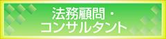 banner09